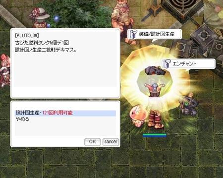 screenBreidablik6415.jpg