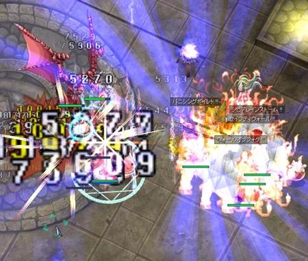 screenBreidablik6457.jpg