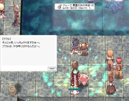 screenBreidablik6478.jpg