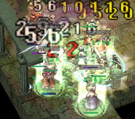 screenBreidablik6487.jpg