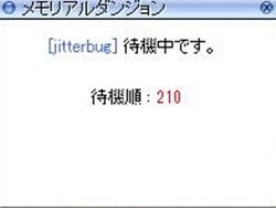 screenBreidablik6503.jpg