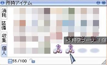 screenBreidablik6536.jpg