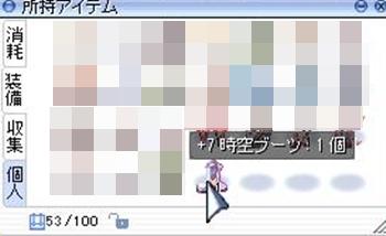 screenBreidablik6538.jpg