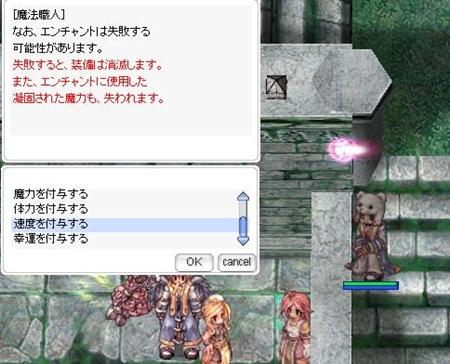 screenBreidablik6552.jpg