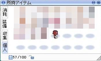 screenBreidablik6554-1.jpg