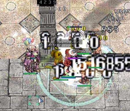screenBreidablik6559.jpg