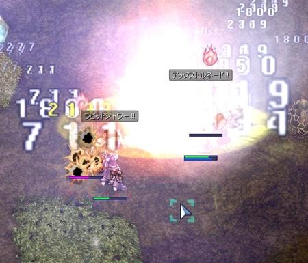 screenBreidablik6573.jpg