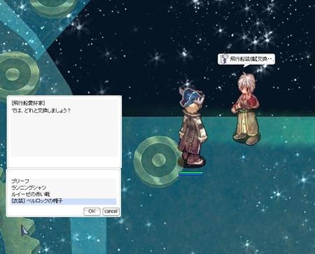 screenBreidablik6639.jpg