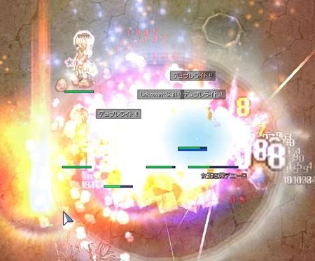 screenBreidablik6694.jpg