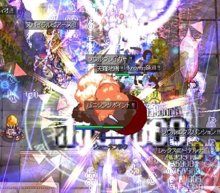 screenBreidablik7122.jpg