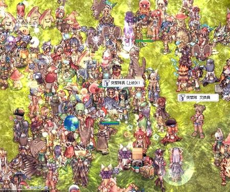 screenBreidablik7372.jpg
