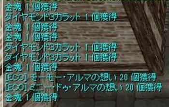 screenBreidablik7442.jpg