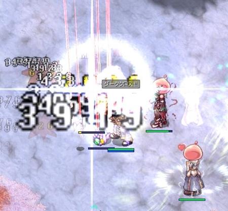screenBreidablik7534.jpg