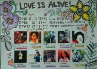 LOVE IS ARIVE フライヤー