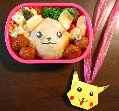 LunchBox0913.jpg