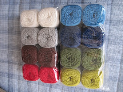 SuperwashMerino-001.jpg