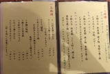 IMG_1881 のコピー
