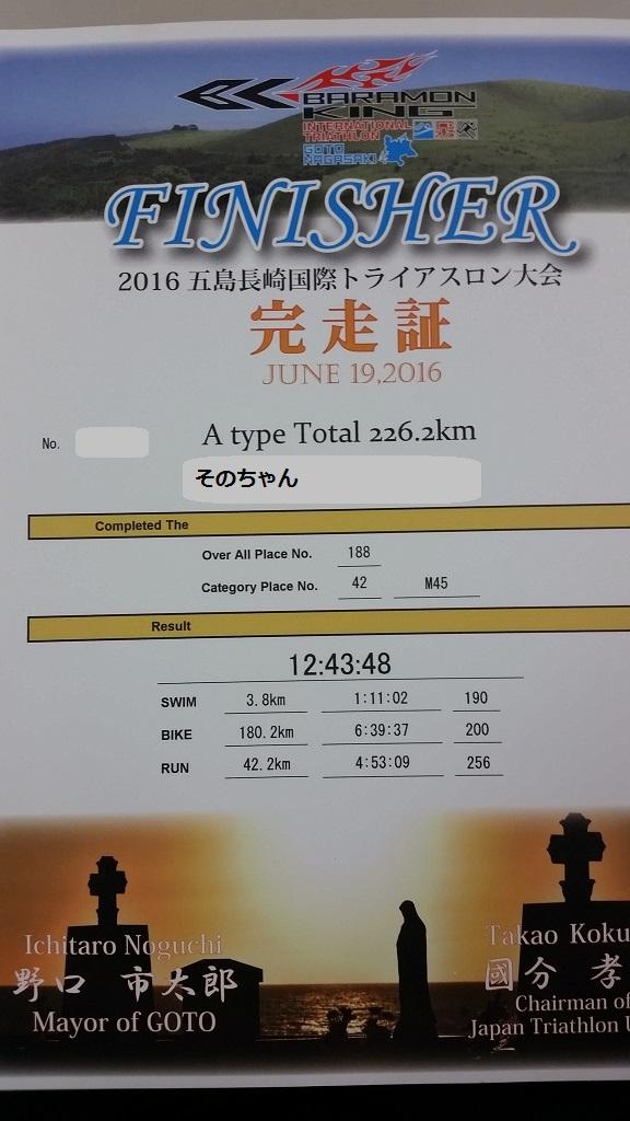 20160622_111141.jpg