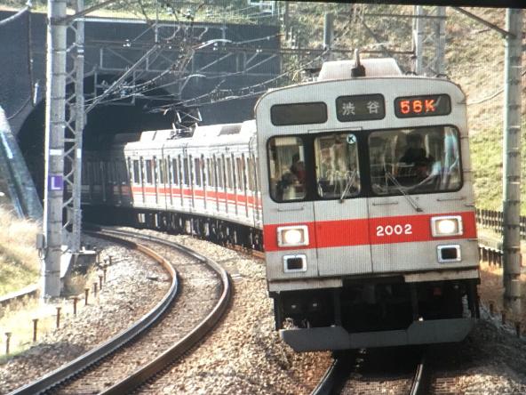2016GENZAI-TK2000-1-S.png