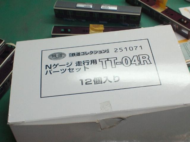 NEC_1447.jpg