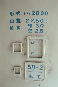49930036.jpg