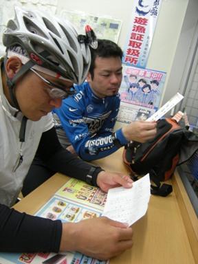 神岡トンチャン2011092723360121b