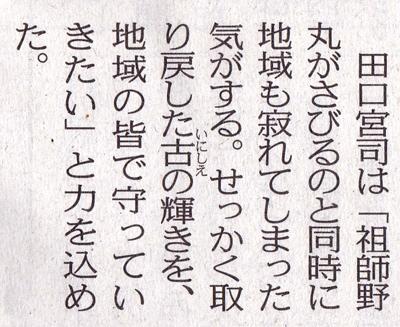 記事内容2