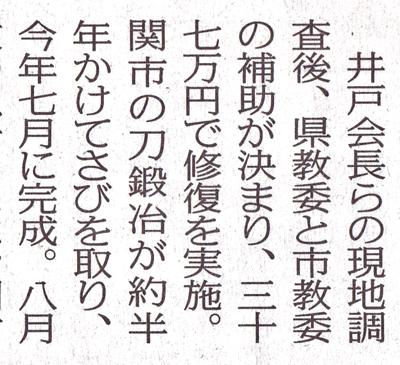 記事内容3