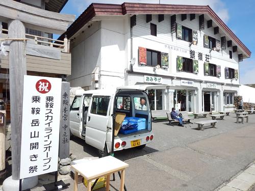47DSCN4893.jpg