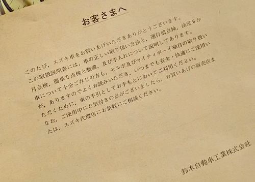 8DSC_0256.jpg
