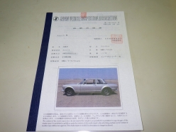 RIMG5013.jpg