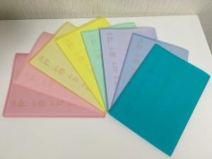 表手帳の表紙の色