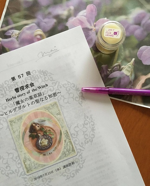 20160713_hibiki_maimi-san01.jpg