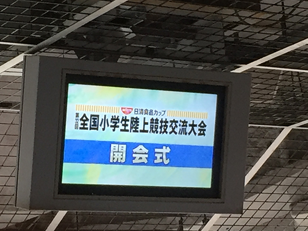 20160820(10).jpeg