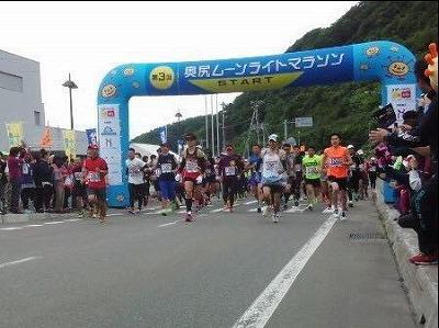 2016奥尻3
