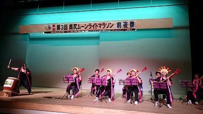 2016奥尻4