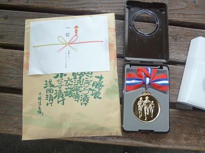 狩勝サマー20169