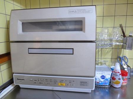 IMG_9019食洗器