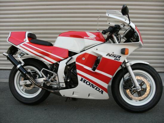 懐かしの愛車HONDA NSR80 Kawasaki KSR-Ⅱ YAMAHA RZ50