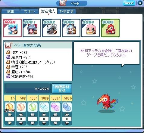 魂さんA4S2