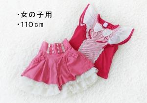 【110女赤】