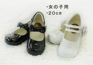【20靴】