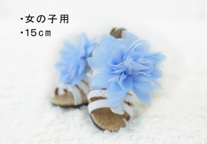 【女15靴】