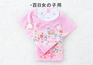 【百日女ピンク】