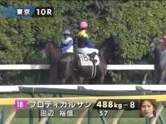 20160529 東京10R 日本ダービー(G1) プロディガルサン