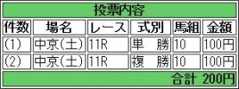 20160716 ショウナンラグーン