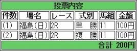 20160717 ツボミ