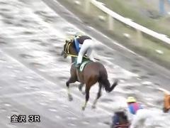 20161009 金沢3R C2 チャオアプレスト 初勝利 04