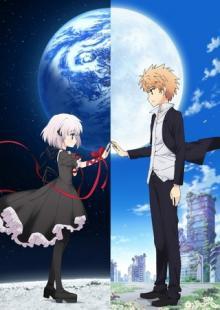 ゲーム Rewrite 2ndシーズン Moon編 Terra編2