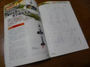 S_DSC09681.jpg